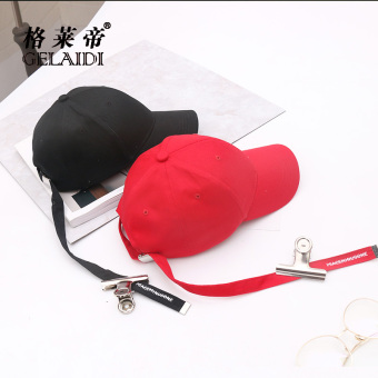 Harga Hat female spring and summer Korean-style clip long adjustable strap baseball cap couple curved eaves cap child cap (Black)