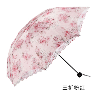 Harga Umbrellas female goddess lace princess umbrella sun umbrella uv umbrella folding umbrella korean version of the dual (Folded pink)