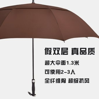 Harga Yu mu men's long golf umbrella double umbrella large double umbrella straight shank carbon fiber custom advertising umbrella (Coffee)