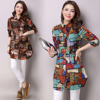 Harga National Wind New style loose long section Top