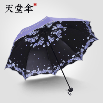 Harga Paradise Umbrella Uv Sun Umbrella Folded Umbrella Reinforcement Small Fresh Vinyl Sun Umbrella Female (Light Purple)