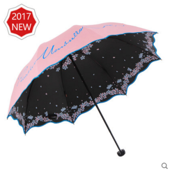 Harga Heaven umbrella folding umbrella vinyl dual women three folding umbrella sun umbrella uv sun umbrella vinyl ((Flowers) pink)
