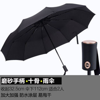 Harga Ten bone reinforcement umbrella folding large semi-automatic umbrella self-opening self-closing umbrella men's business umbrella anti-wind umbrella (Umbrella folding umbrella-double increase black)