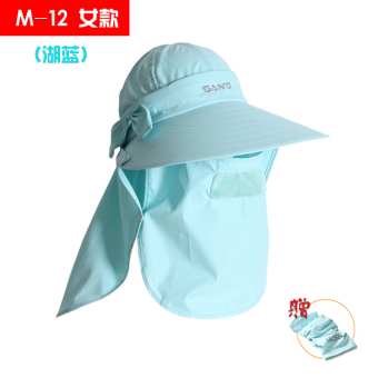 Harga Summer outdoor sun hat with shawl neck protection quick drying jungle hat ms. sun hat anti-uv folding cover face (M12-sky blue)