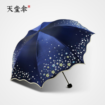 Harga Heaven umbrella sun umbrella uv umbrella rain or shine dual female korea creative vinyl umbrella folding umbrellas (4 #)