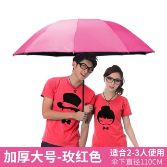 Harga In case of water flowering dual umbrella sunscreen vinyl SUN umbrella female UV three Folding Umbrella Big umbrellas (To increase the two or three people (rose red))