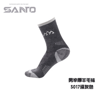 Harga SANTO socks men and women casual hiking mountaineering socks moisture wicking quick-drying breathable wear and warm sports socks (17 men dark gray half thick wool socks)