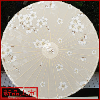 Harga Classical rain and sun ancient costume umbrella Paper Umbrella
