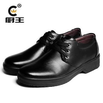 Taobao breathable shoes men oil kitchen, Popular breathable shoes ...