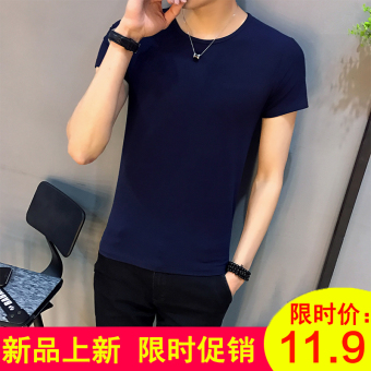 Harga Korean-style men's short sleeve Student Summer T-shirt (Blank blue (limited 11.9 yuan)) (Blank blue (limited 11.9 yuan))