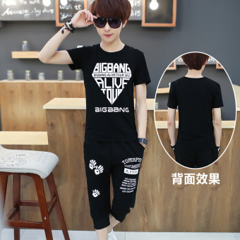 Korean-style mercerized cotton boy's junior high school summer short sleeved t-shirt (Diamond)