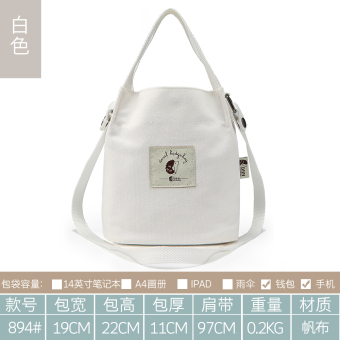 Korean-style white female shoulder messenger bag canvas bag (White)