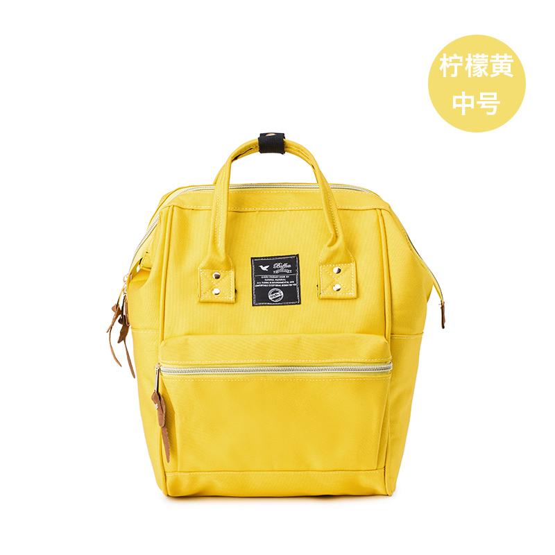 Large Capacity multi-functional portable mommy bag backpack (Lemon Yellow (medium) spot goods hot selling) (Lemon Yellow (medium) spot goods hot selling)