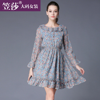 Loose Korean-style New style Plus-sized slimming long-sleeved dress