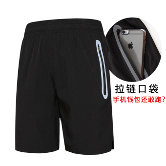Loose thin breathable quick-drying basketball training pants sports shorts (Black) (Black)