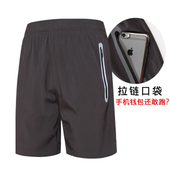 Loose thin breathable quick-drying basketball training pants sports shorts (Gray) (Gray)