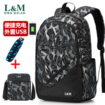 Male High School Student Campus casual computer bag backpack (Charging edition B1120 Standard black)