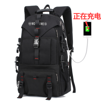 Men large capacity mountaineering bag backpack (Rechargeable version of the black)