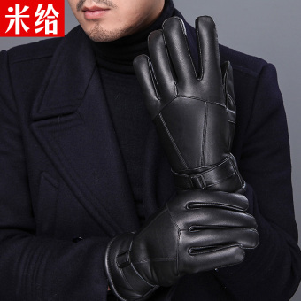 Men winter riding motorcycle leather gloves warm gloves (Item 55 black)