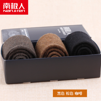 Nan Ji Ren female winter thick warm thick socks wool socks (Brown PARK'S black)
