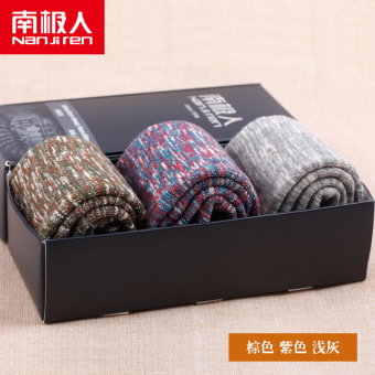 Nan Ji Ren men winter thick curled wool warm Socks (Thick Terry socks-brown purple light gray)