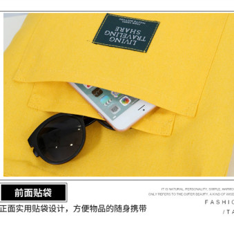 Original New can be removal strap literary wild canvas shoulder bag Korean canvas bag messenger bag handbag bag (Yellow shoulder)