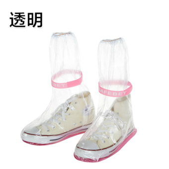 Outdoor transparent sleeve thick rain boots waterproof shoe covers (L + Transparent)