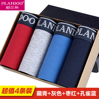 PLANDOO cotton youth breathable boxer boxers men's underwear (A dark blue + gray + purplish red + Peacock blue)