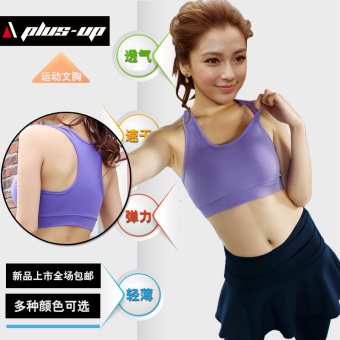4f7e3066c57 Shockproof sports underwear running fitness vest female summer seamless no  rims yoga sleep bra gather thin