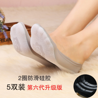 Silicone dress ring slip no-show socks (3 double black + 2 gray)