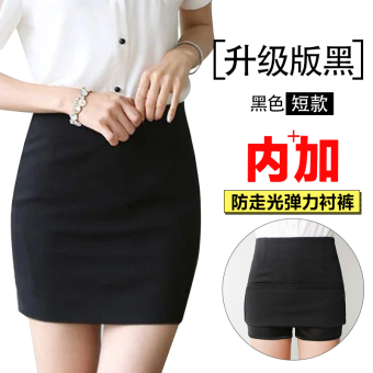 Slimming stretch Plus-sized career Skirt (Short black Gaga anti-exposure pants)