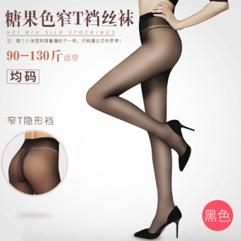 Harga Thin Section anti-hook stockings socks