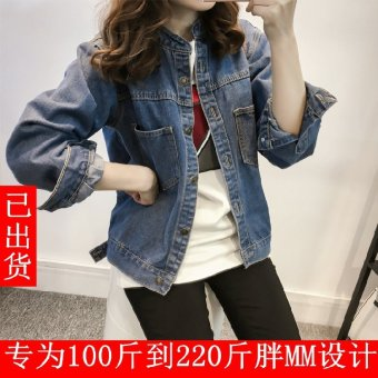 Women's Loose Stand Collar Denim Cropped Plus Size Jacket