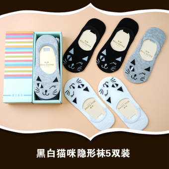 Women's Anti-Slip Breathable Cotton Low Cut No Show Socks (Black and white cat invisible socks 5 double)