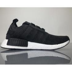 Cheap Adidas NMD XR 1 PRIMEKNIT DUCK CAMO BA 7233 FOOTWEAR
