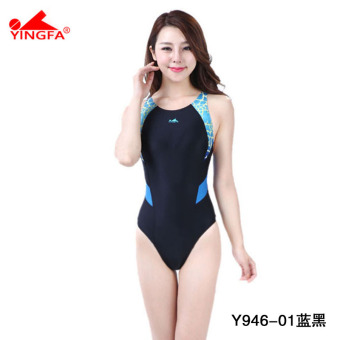 Yingfa Ms. children's professional racing game swimsuit