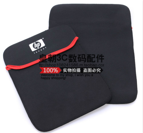 14-r224tx/14-r230tx simple protective sleeve bag computer bag