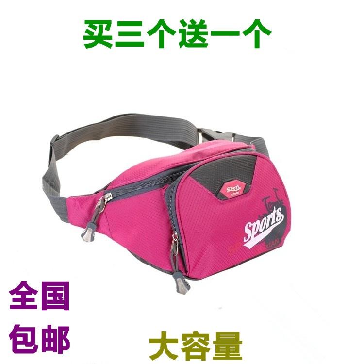 2016 New style fashion Korean-style tide female pockets men largecapacity waterproof Sports Travel pockets messenger bag chest