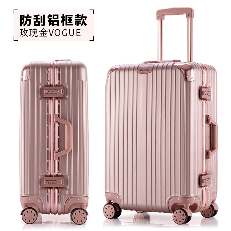 29 Aluminum frame Luggage and Suitcases Draw bar box Universal wheel Password - intl