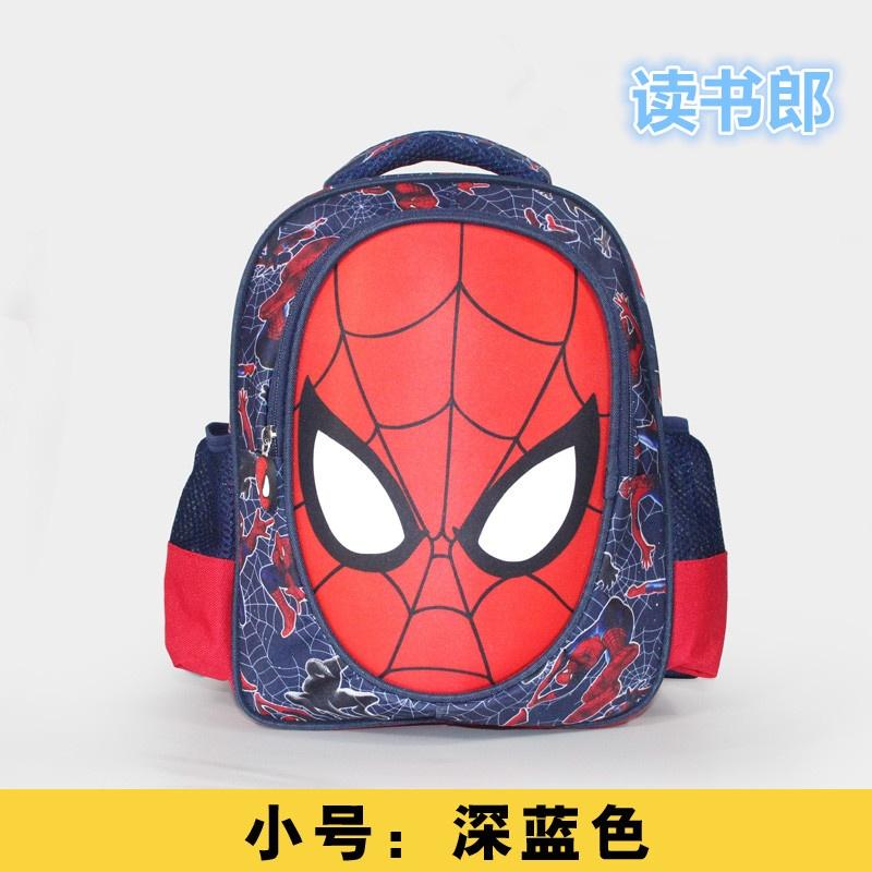 3D Spider Man anniversery kindergarten young student's school bag