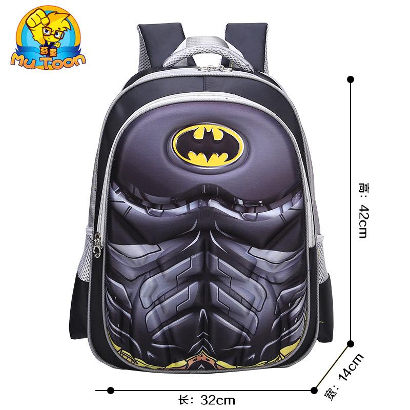 3D young student's men children's school bag