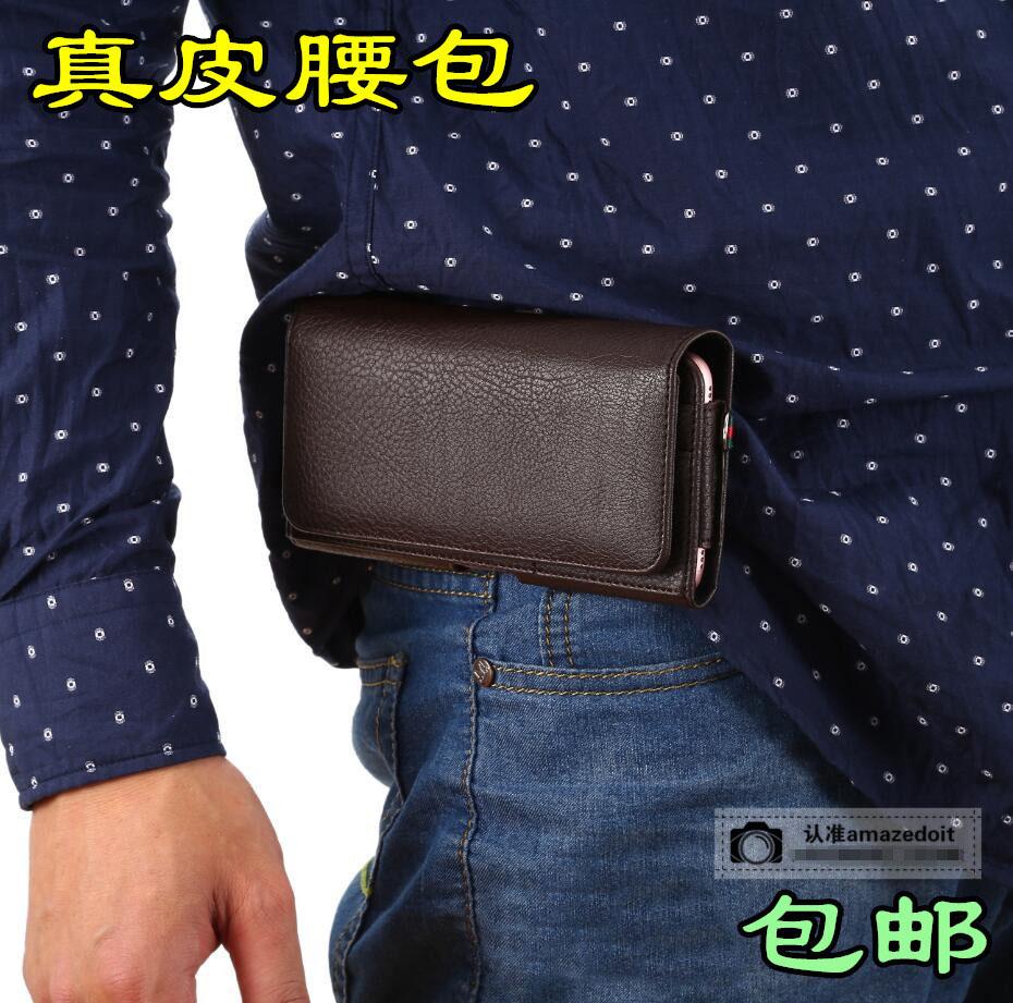 4G/7plus hanging pockets belt mobile phone shell mobile phone sets