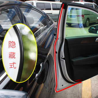 Harga Anti-scratch door bumper stickers door Crash Bar