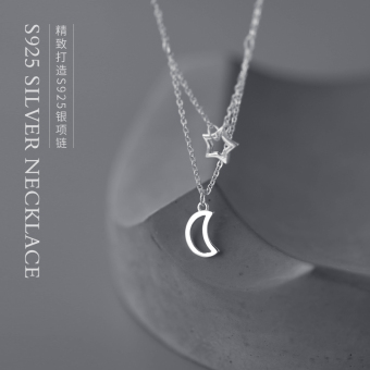 A'ROCH Korean-style female stars moon necklace silver necklace