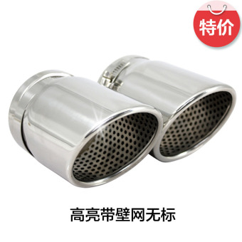 Harga Audi Q5/Q3/Q3/A1/A3 tail pipe tail pipes modified Exhaust Pipe