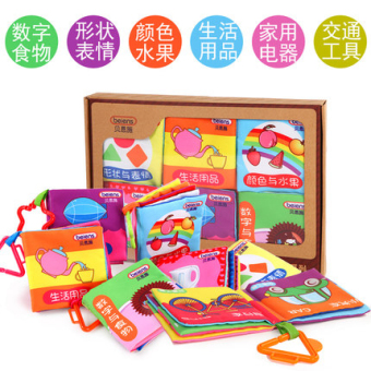 Bain Shi infants children early childhood cloth book