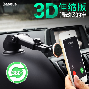 BASEUS Car Magnetic mobile phone car mounted mobile phone