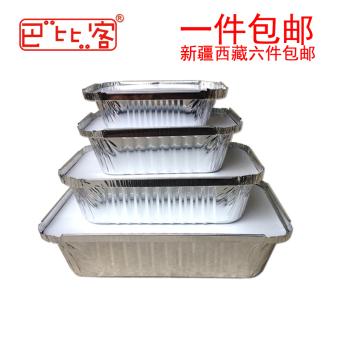 Bobby off fast food foil aluminum foil box rectangular tin box