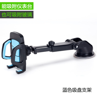 Car mounted mobile phone car Multi-Function Support the outlet