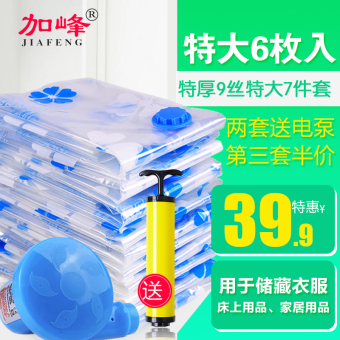 Cotton Plus-sized dress hand pump collection bags vacuum compression bags